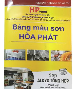 Bảng màu sơn thép mạ kẽm HP Paint