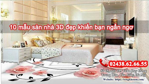 10 mẫu sàn nhà 3D đẹp khiến bạn ngẩn ngơ