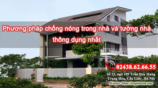 Phương pháp chống nóng trong nhà và tường nhà thông dụng nhất