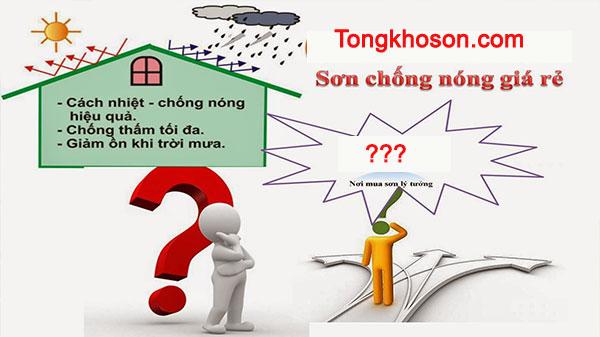 Đại lý sơn chống nóng giá rẻ uy tín tại Hà Nội