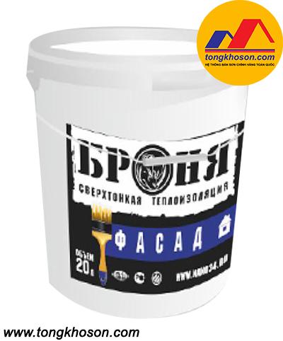 Vật liệu cách nhiệt Bronya siêu mỏng